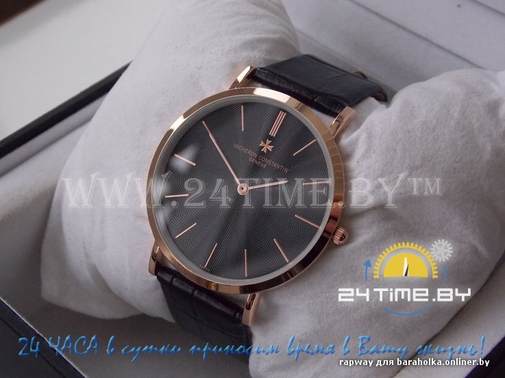 Наручные часы Vacheron Constantin, купить часы Вашерон