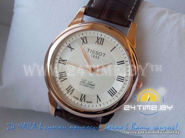 часы tissot официальный сайт цены мужские известный аромат серии