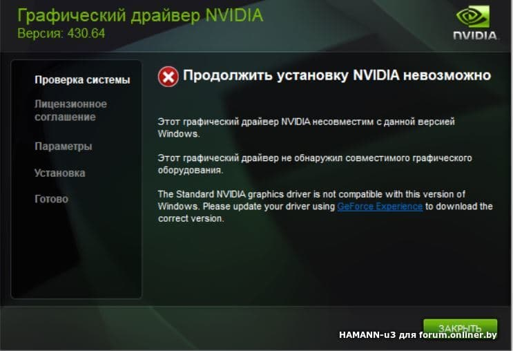 NVIDIA GEFORCE 301.42 WHQL WINDOWS 10 DRIVER DOWNLOAD