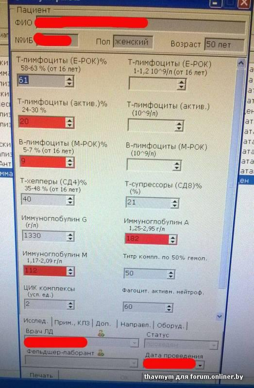 9 поликлиника ставрополь официальный сайт запись к врачу