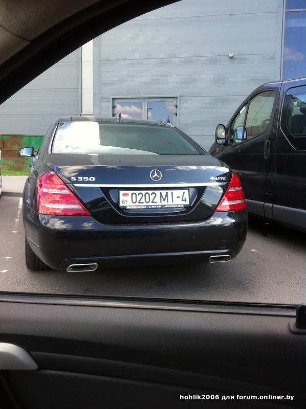 белорусские номера машин фото