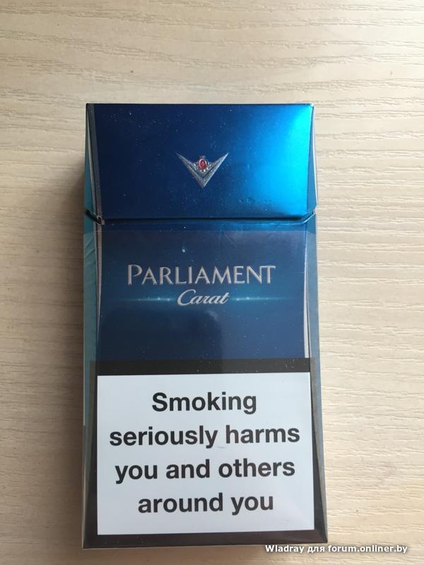 Купить сигареты парламент в белоруссии электронная сигарета где купить в витебске