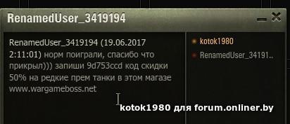 a028d552cc41891cc75a108d34e260a1.jpeg