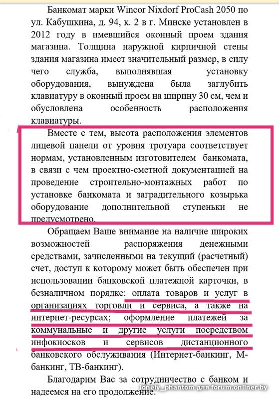 Ренессанс кредит новокузнецк адрес телефон