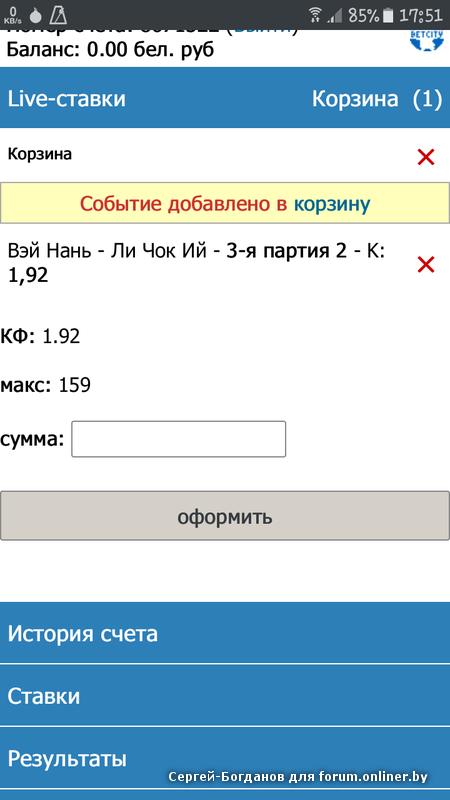 Бетсити отсутствует подключение к серверу код ошибки 3 [PUNIQRANDLINE-(au-dating-names.txt) 49