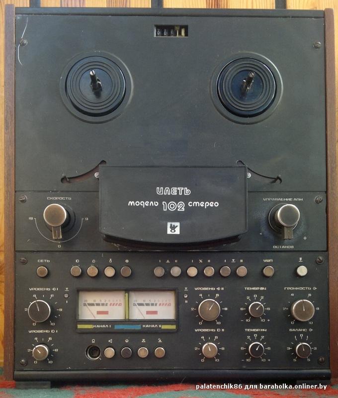 Масса магнитофона без упаковки