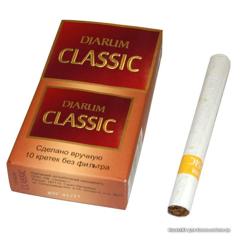 Сигареты парламент где купить можно ли купить сигареты с доставкой