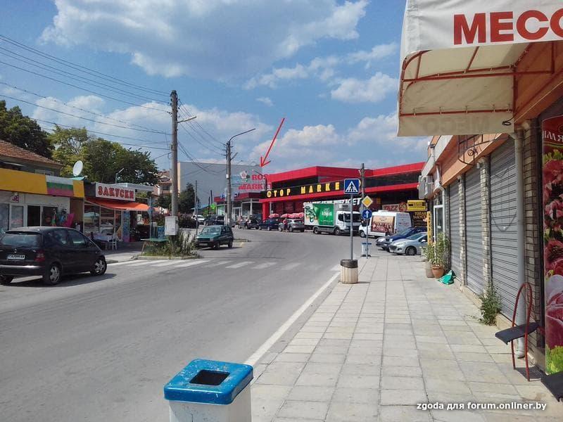 болгария кранево фото магазины помнить
