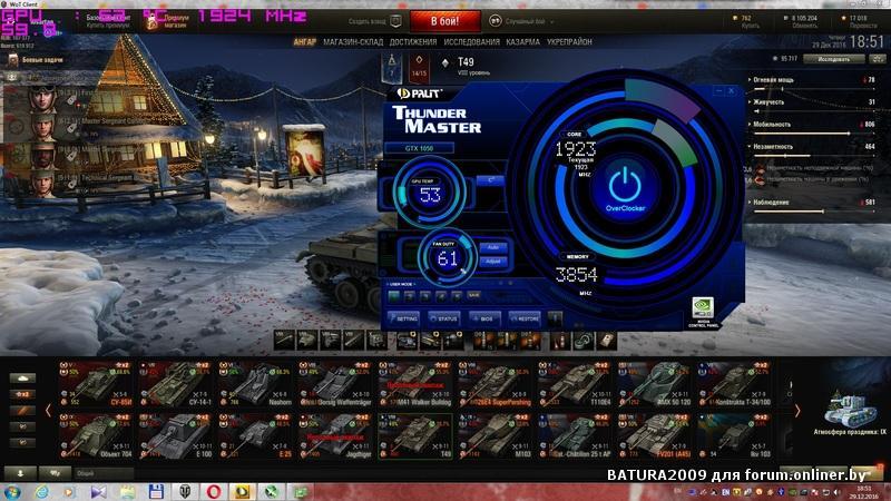 Palit GeForce GTX 1050 StormX 2GB GDDR5 [PA-GTX1050 StormX 2