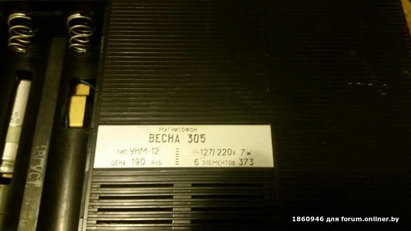 b4048c2808447bb2b2b2283ac43f182b.jpeg