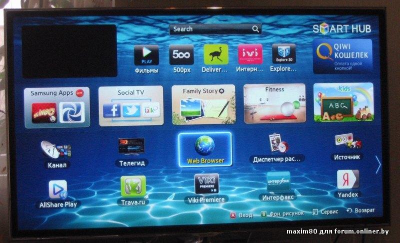 Samsung ES6800 - Форум onliner by
