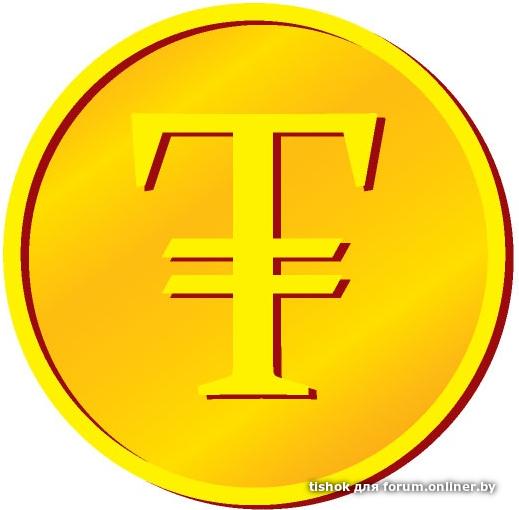 Onliner криптовалюта психология трейдера в торговле на форекс