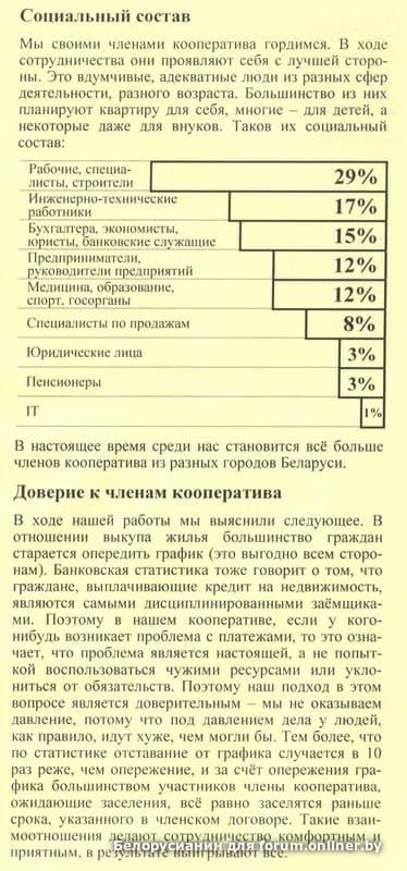 соглашусь теми Проститутки москвы анкеты этого сделаешь