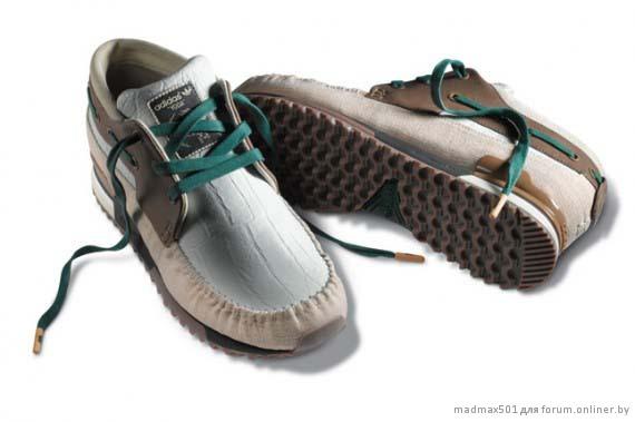 Кроссовки Adidas (Адидас), спортивная обувь и одежда Adidas.