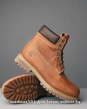 Можно. madmax501, а можно указать модель ботинок и откуда все-таки брали.