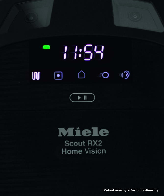 scout rx2 home vision