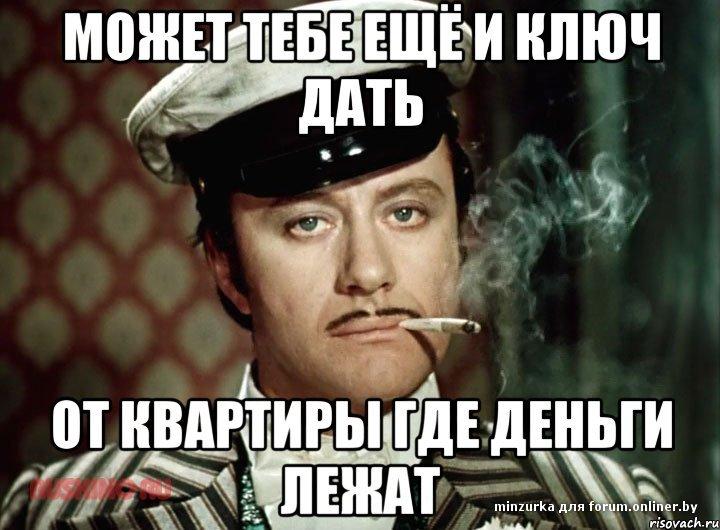Facebook отказался рассекретить пользовательские данные по запросу РФ - Цензор.НЕТ 7168