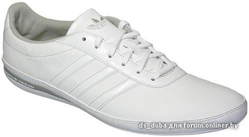 Adidas Porsche Design S3 White - Buy Cheap Adidas Porsche Design, Adidas...