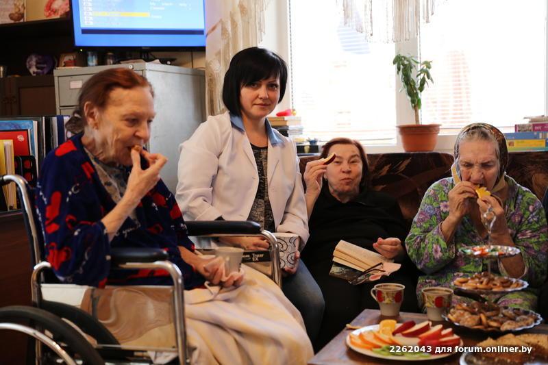 Форум определить в дом престарелых гбу вышневолоцкий дом интернат для престарелых и инвалидов