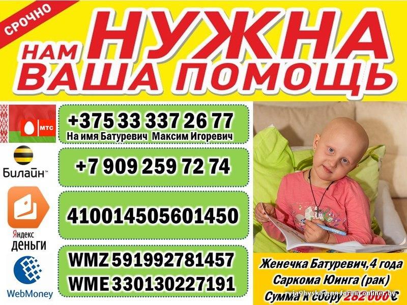 36d811bd8385c86e9f4e47e7d93a8da8.jpeg