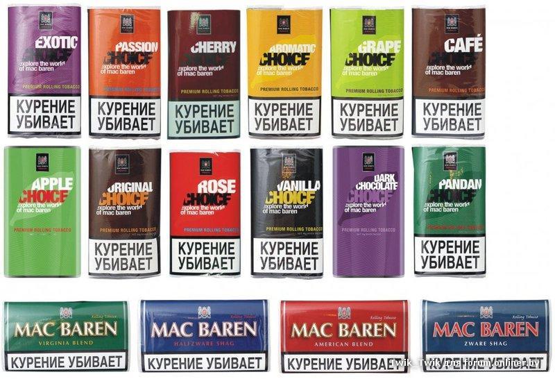 Купить табак в минске для сигарет оптовый рынок табака в ростове