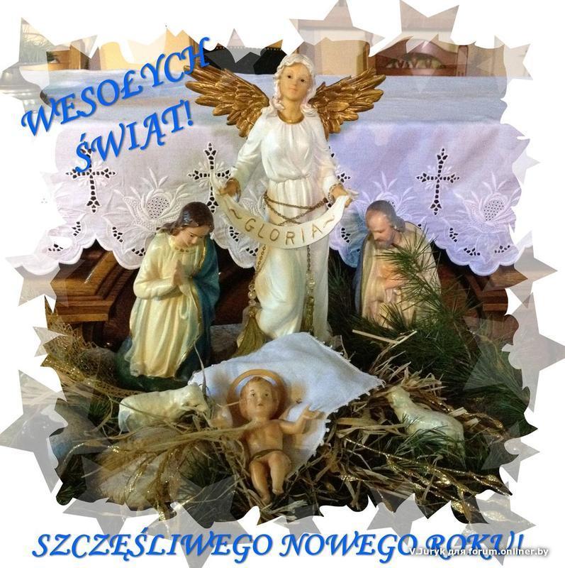 Польские открытки с рождеством христовым