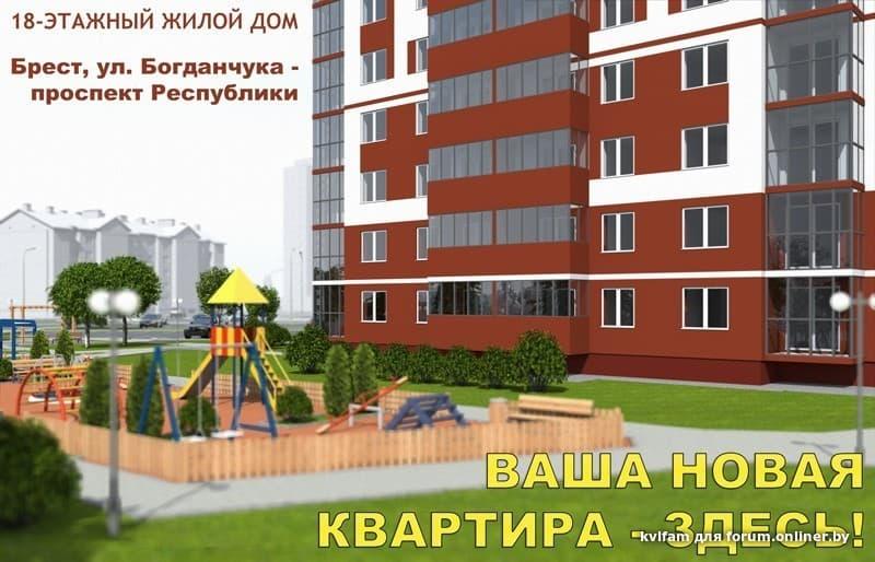 филиал 7701 банка втб пао г москва реквизиты окпо
