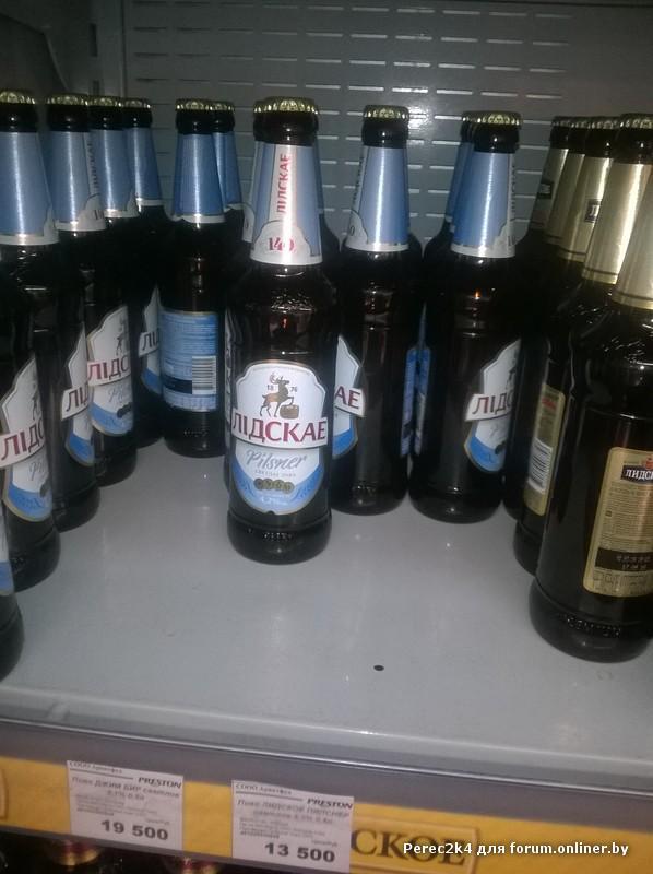 Алексей васильевич 8 99  настоящее живое пиво дома.