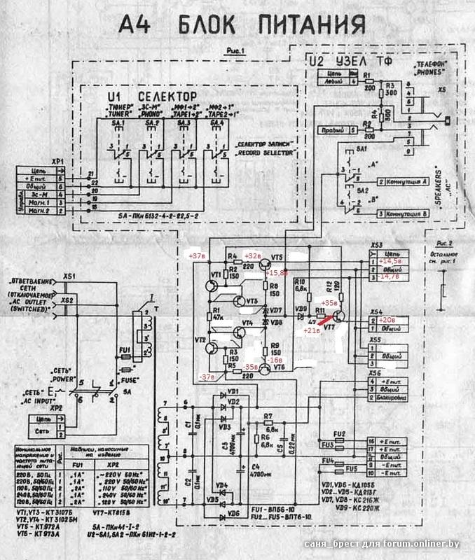 схема. u11-2.jpg