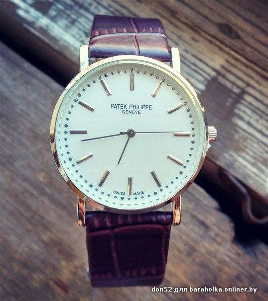 Швейцарские часы в кредит патек филип