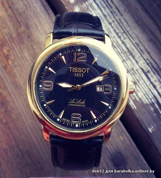 Часы tissot в москве