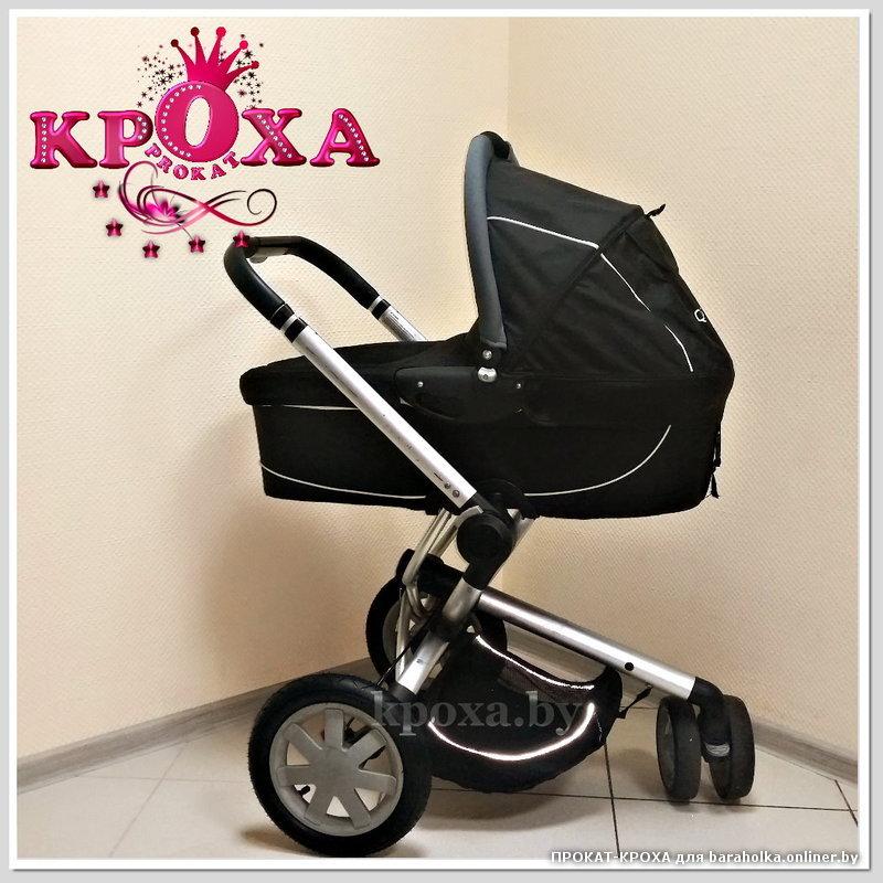 Прокат коляски для новорожденных