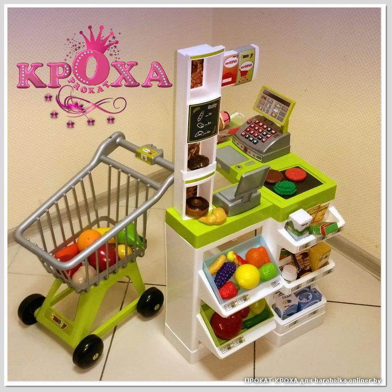 артикул 24620 супермаркет детский мобильным общественным
