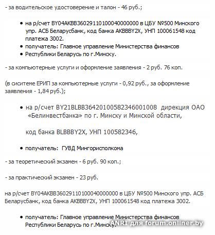 41c1ef1a3586da0245e4cb1cf15e051d.png