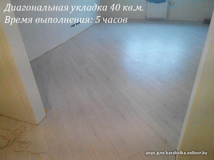 004_lam.jpg