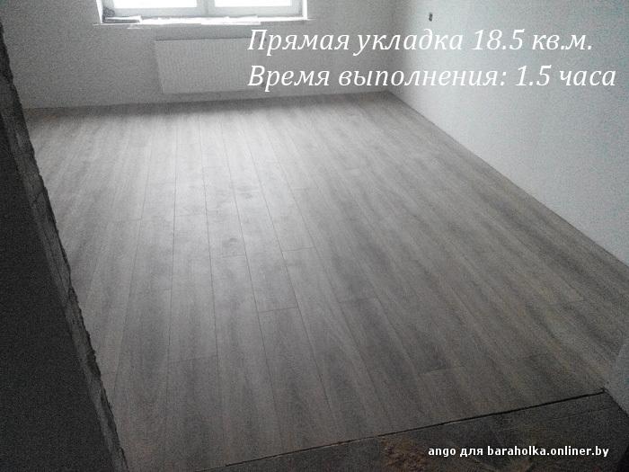 006_lam.jpg