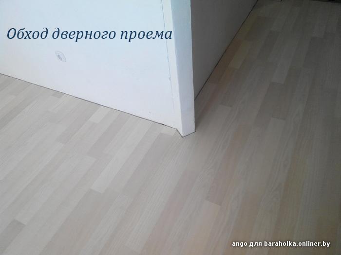 002_lam.jpg