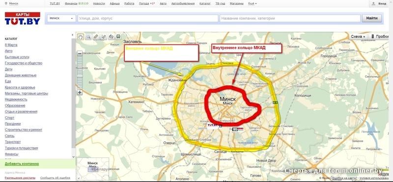 Карта Минска. Интерактивная