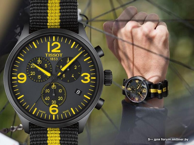 мужчины часы tissot chrono xl цена мужских ароматов