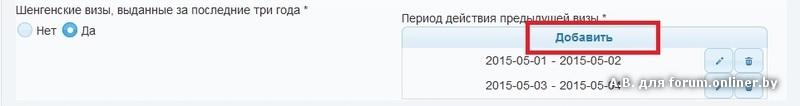 past_visa.jpg