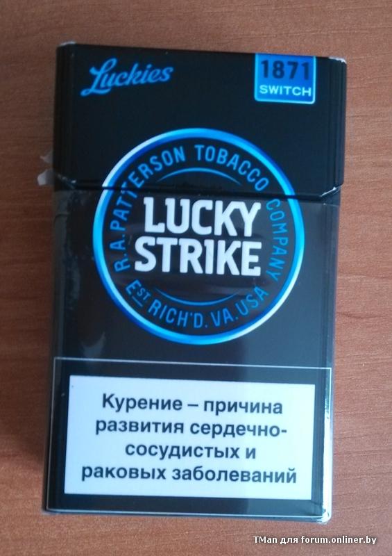 Купить сигареты лаки страйк в минске купить сигареты капитан блэк в беларуси