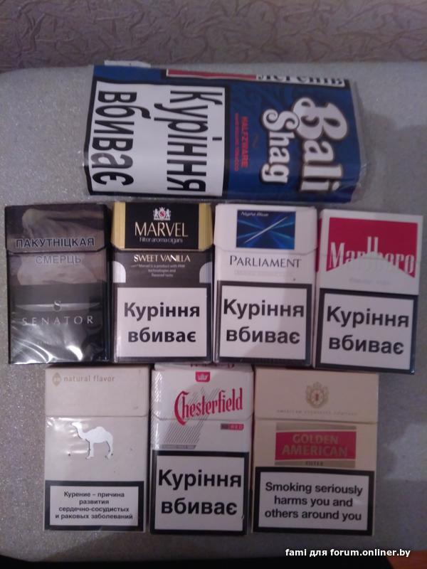 Сигареты беларуси купить заказать сигареты на дом видном