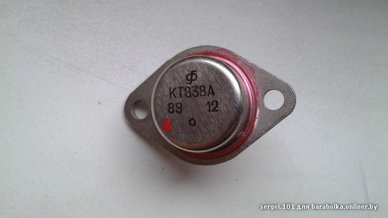 вона транзистор кт837 содержания драгметалла Договор