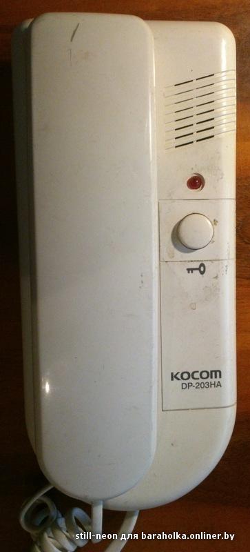 Схема подключения kocom dp 203ha.