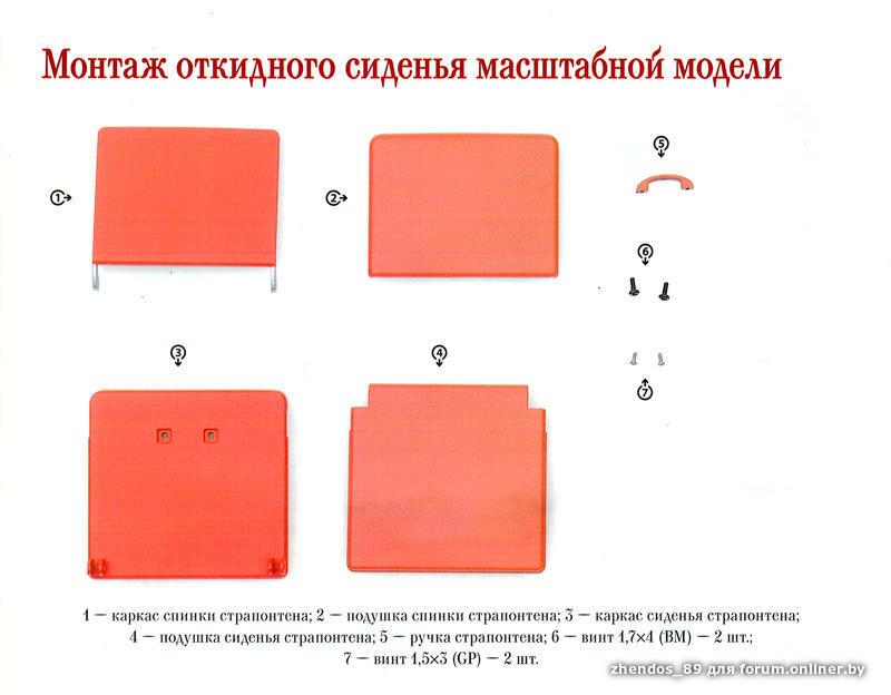 85e5f5805c686bbd272a9972b6558d15.jpeg