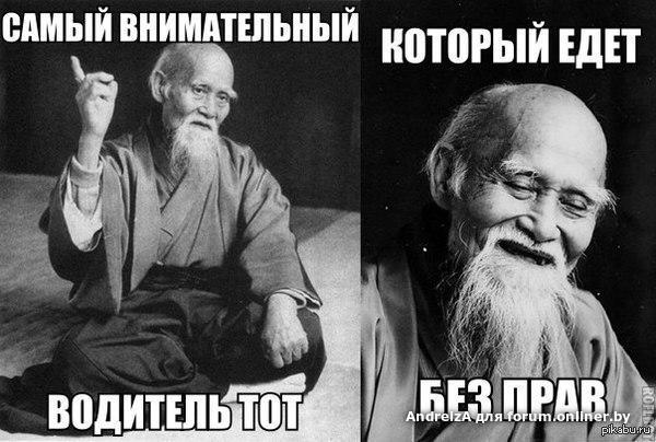 pussi-rayot-razvratnaya-zhizn