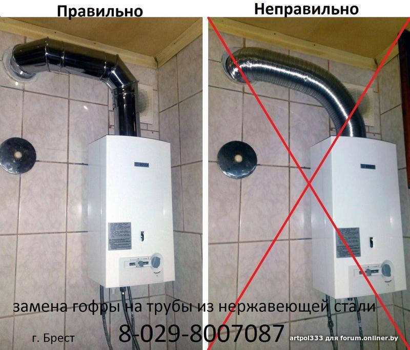 Как самому сделать дымоход для газовой колонки потолочные разделки для дымохода
