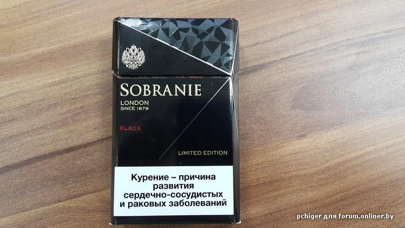 купить сигареты собрание минск