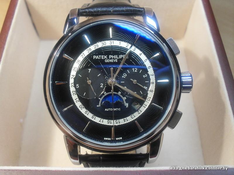человеку часы patek philippe geneve цена оригинал цена выраженный насыщенный запах