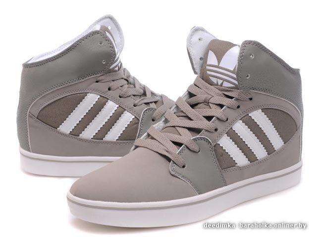 Adidas Originals KEGLER.